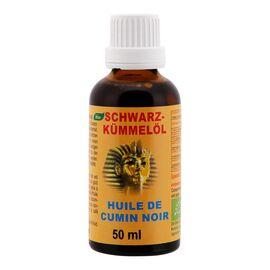 NaturGut Schwarzkümmelöl Bio (50ml)NaturGut Schwarzkümmelöl Bio (50ml)