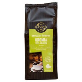 Oromia Bio-Kaffee (250g gemahlen, kbA)